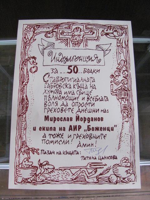 Юбилей 50