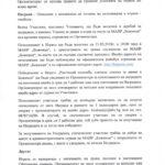 izobrazhenie-47